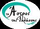 logo: Το Άστρος της Θαλάσσης